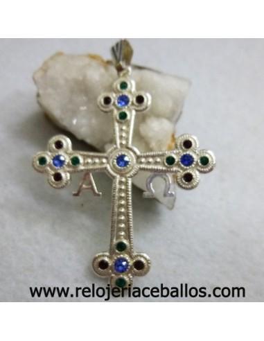 Cruz de la Victoria de plata R580