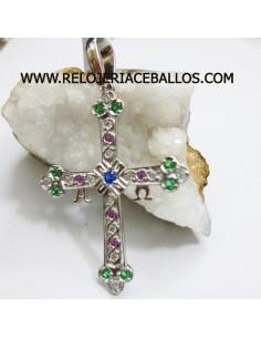 Cruz de la victoria Pedrería7129