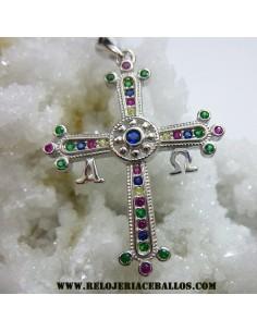 Cruz de la Victoria de Plata 1048